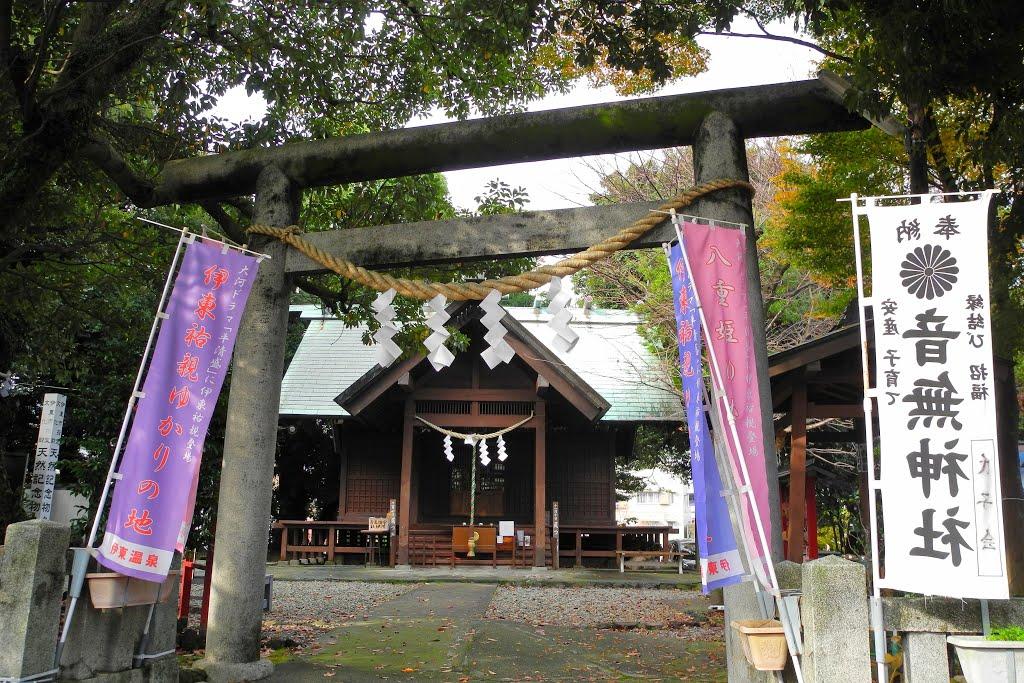 鎌田寿老人の湯